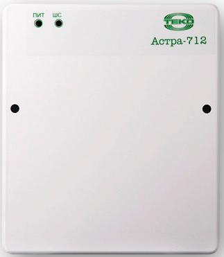 Локальные приёмно контрольные приборы ОПС в магазине Проводник  Астра 712 1 прибор приемно контрольный ОПС