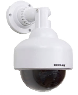 Муляж уличной камеры видеонаблюдения REXANT 45-0200