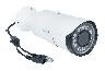 Цилиндрическая уличная видеокамера мультиформатного стандарта модель: VSC-1120VR-ATC (4 in 1)