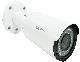 """Цилиндрическая уличная видеокамера мультиформатного стандарта модель: VSC-2363FR-ATC (4 in 1) в магазине """"Проводник"""""""