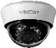 """Купольная видеокамера стандарта AHD модель: VSD-1121VR-AHD-L в магазине """" Проводник"""" г. Волгоград"""