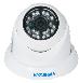 """Купольная видеокамера мультиформатного стандарта модель: VSD - 2362FR - ATC  в магазине """"Проводник"""" г. Волгоград"""