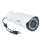 """Цилиндрическая уличная видеокамера мультиформатного стандарта модель: VSC-2124VR-ATC (4 in 1)  в магазине """"Проводник"""" г. Волгоград"""