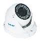"""Купольная уличная видеокамера мультиформатного стандарта модель: VSV-2122VR-ATC (4 in 1) в магазине """"Проводник"""" г. Волгоград"""