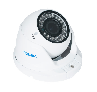 """Купольная уличная видеокамера мультиформатного стандарта модель: VSV-1120VR-ATC (4 in 1) купить в магазине """"Проводник"""" г. Волгоград"""