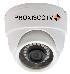 PX-AHD-DL-H20FS - Купольная видеокамера
