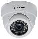 """2 Мп. IP видеокамера купольная модель: TSi-Ebecof2 (3.6) в магазине """"Проводник"""" г. Волгоград"""