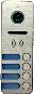 Вызывная панель iPanel 2 Металл на 4 абонента