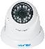 """Купольная уличная видеокамера мультиформатного стандарта модель: VSV-2361FR-ATC (4 in 1) в магазине """"Проводник"""""""