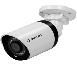 Уличная цилиндрическая 4Мп.  IP-видеокамера TSi-Pe40FP (3.6)