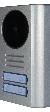 Вызывная панель STUART цветного видеодомофона на 4 абонента.