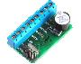 """Автономный контроллерZ – 5R для управления электромагнитными и электромеханическими замками в магазине """"Проводник"""" Волгоград"""