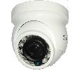 """Купольная антивандальная 2Мп. видеокамера модель: TSc-Vecof24 (3.6) в магазине """"Проводник"""" г. Волгоград"""