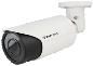 """2Мп. IP видеокамера уличная цилиндрическая. Цветное изображение даже ночью! Модель: TSi-Ple23VP (2.8-12) StarLight в магазине """"Проводник"""""""