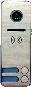 Вызывная панель iPanel 2 Металл 2 абонента