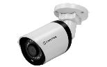 """IP видеокамера уличная цилиндрическая с ИК подсветкой, 4 Мп, 2560x1440х25к/с, 1/3"""" CMOS сенсор c прогрессивным сканированием"""
