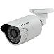 """1 Мп цилиндрическая уличная ip-видеокамера с фиксированным объективом. 1280х960, 25 к/с, 1/3"""" Aptina CMOS сенсор"""