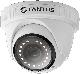 """Внутренняя купольная видеокамера модель: TSc-EBecof1 (2.8) в магазине """"Проводник"""" г. Волгоград"""