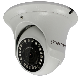 """4 Мп. IP-видеокамера уличная купольная 2560x1440х25к/с, 1/3"""" CMOS сенсор  модель: TSi-Ee40FP (3.6) в магазине """"Проводник"""""""